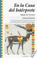 libro En La Casa Del Intérprete