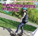 libro Mi Monopatín Ripstik / My Ripstik